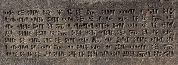 Urartian Cuneiform