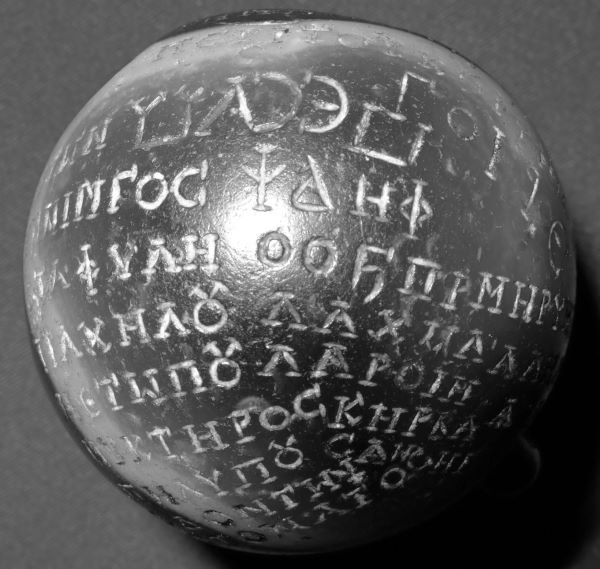 An agate gemstone with a prayer for healing and health engraved on it