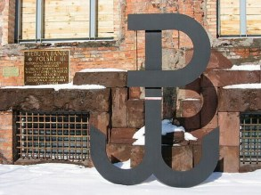 """The """"Polish Bank Fortress' memorial"""