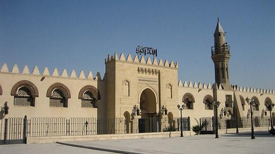 Мечеть Амр ибн аль-Ас (Mosque of Amr ibn al-As)