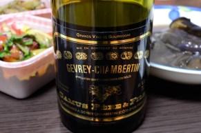 Etiquette Gevery-Chambertin