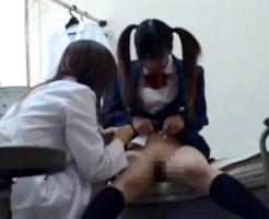 【保健室盗撮動画】初潮がまだ来ないツインテールのロリ女子校生が保健室の先生に悩み相談で手マンww