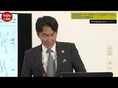 【株式投資】カブドットコム証券 当面のストラテジー  2019/6/11