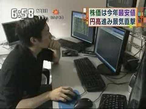 """【B・N・F】株安円高""""伝説""""の投資家は・・・(2007.11.13)"""