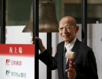 資産株にならない日本郵政3社(日本郵政/ゆうちょ銀/かんぽ生命)株式!資産形成は海外積立投資!