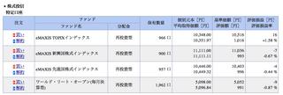 スクリーンショット(2011-01-08 14.09.39).png