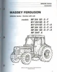 tracteur Massey Ferguson 384V