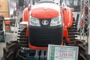tracteur Kubota FT28