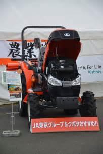 tracteur Kubota KL24R