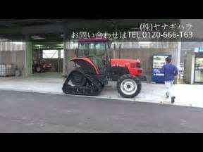 tracteur Kubota KT235