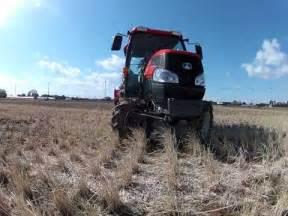 tracteur Kubota KT255