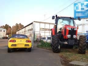 tracteur Kubota M125G