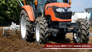 tracteur Kubota MR87