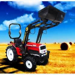 tracteur Yanmar FX17