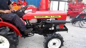 tracteur Yanmar YM1300
