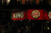 Burger King a ouvert un restaurant au centre commercial Muse à Metz