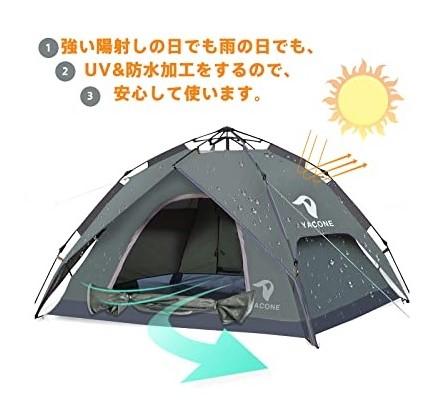 Lều Yacone chống thấm nước 2 chiều, 3-4 người, gọn, nhẹ