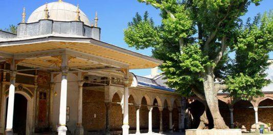 La Porte De La Félicité, le Palais De Topkapi Istanbul