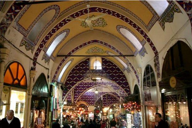 le Grand Bazar
