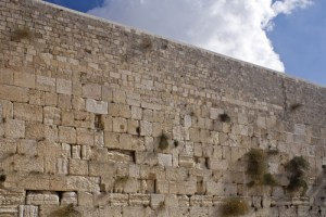 western-wall-today