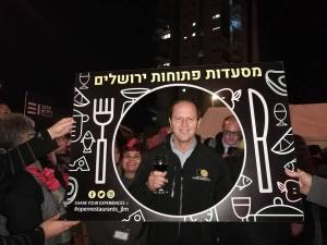 Jerusalem Mayor, Nir Bar