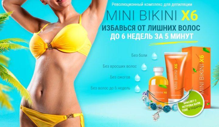 mikro-bikini-v-masle-foto