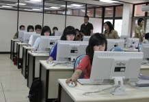 Kuliah Jurusan Teknik Informatika
