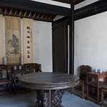 Chinese Furniture that we need