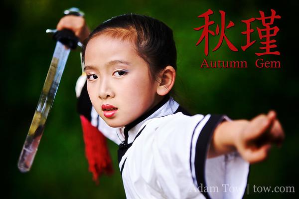 Melissa as Young Qiu Jin