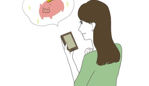 ブログを書いて小遣い稼ぎ♡(ブログのタイトルは大事だよ!)