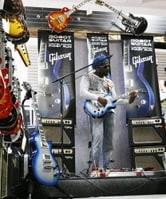 Robot_guitar