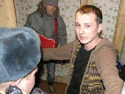 Gayrussianjournalist