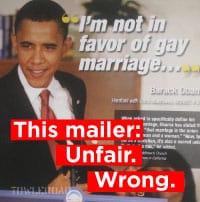 Obamamailer