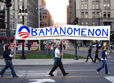 ObamaDonations