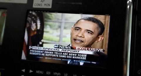 ObamaMarriageMonitor