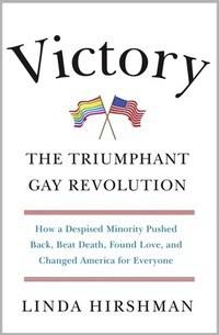VictoryHirshman