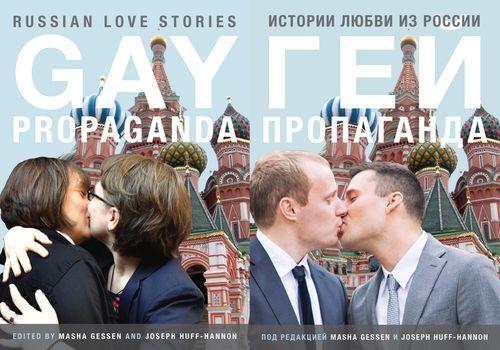 Gaypropaganda