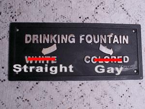 Segregation_drinking_fountain