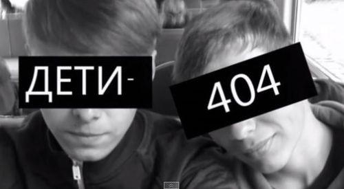 404 film