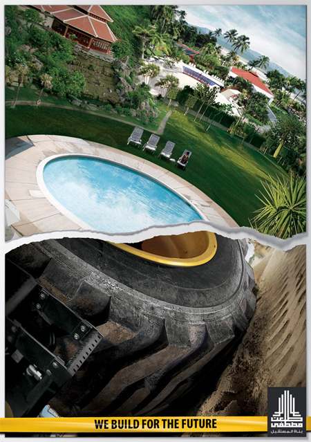 New Ads For Talat Mustapha Construction