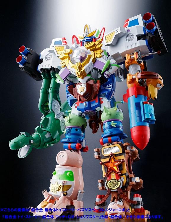 toy-story-buzz-lightyear-chogokin-robot