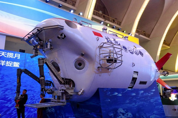 1280px-Model_of_Jiaolong_submersible_at_the_Five-Year_Achievements_Exhibition_(20171015152538)