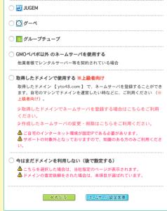 スクリーンショット 2015-06-09 15.45.05