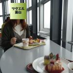 【空中カフェ2017 秋/小矢部市】地上100mで富山県内お菓子店のスイーツをいただく!@クロスランドおやべ