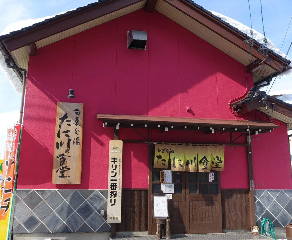 外観(たに川食堂)