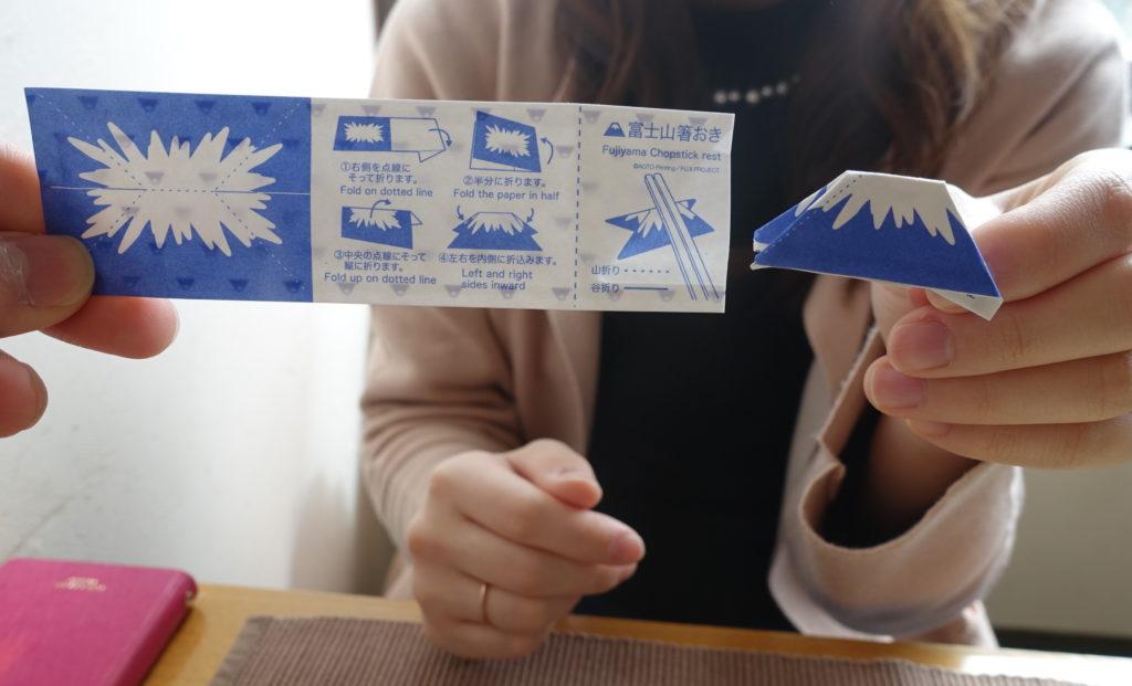 富士山の箸おき