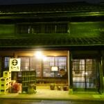 【UnicoNelmond(ユニコネルモンド)/射水市】酒蔵でイタリアン⁉︎富山県小杉駅近くで絶品パスタやピザをいただく!