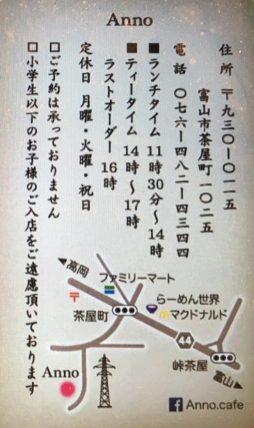information5