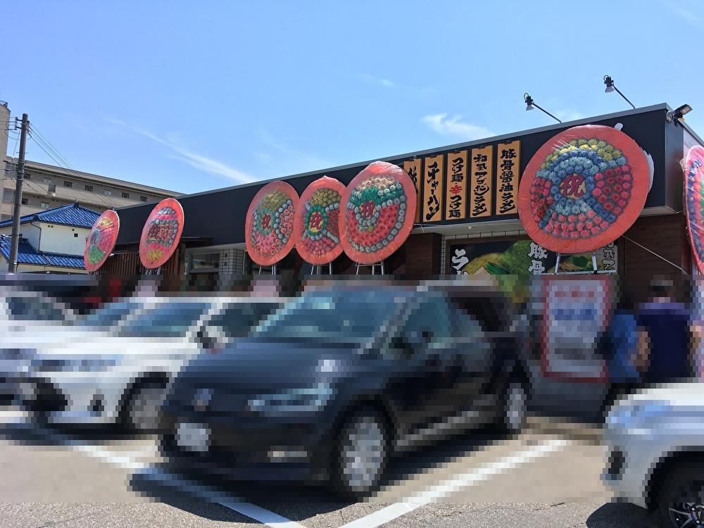 外観(麺屋達 古沢店)