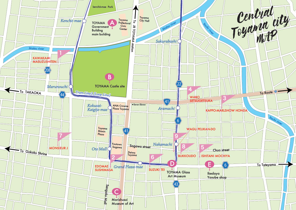 To the central Toyama city by Tram Published on May 31 2017